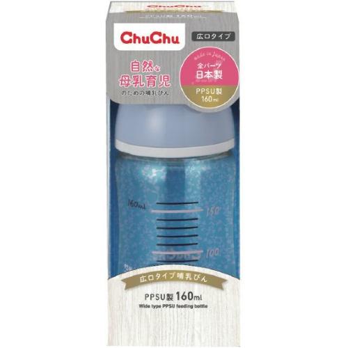 【送料無料・まとめ買い×9個セット】ジェクス チュチュ 広口タイプ PPSU製 ほ乳びん 160ML