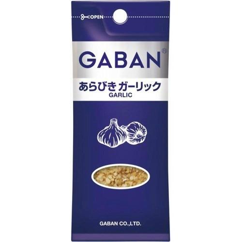【送料無料・まとめ買い×80個セット】ハウス食品 GABAN ギャバン あらびきガーリック 袋 (18g)