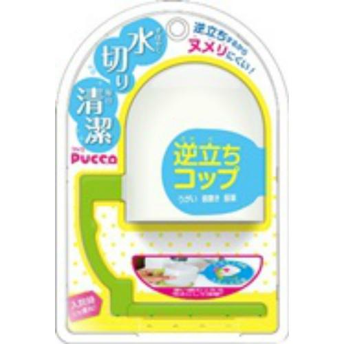 【送料込・まとめ買い×48個セット】ビタットジャパン プッコ グリーン