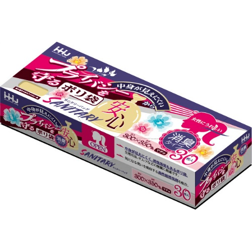【送料込・まとめ買い×96個セット】ハウスホールドジャパン KB05 サニタリー消臭袋BOX 30枚