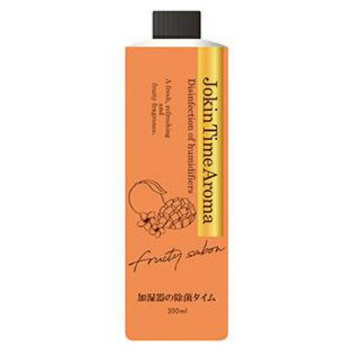 加湿器の除菌対策 フルーティな香りで明るい気分に 4968909054660 無料 正規品 あわせ買い2999円以上で送料無料 UYEKI 300ml アロマ フルーティーサボン 加湿器の除菌タイム