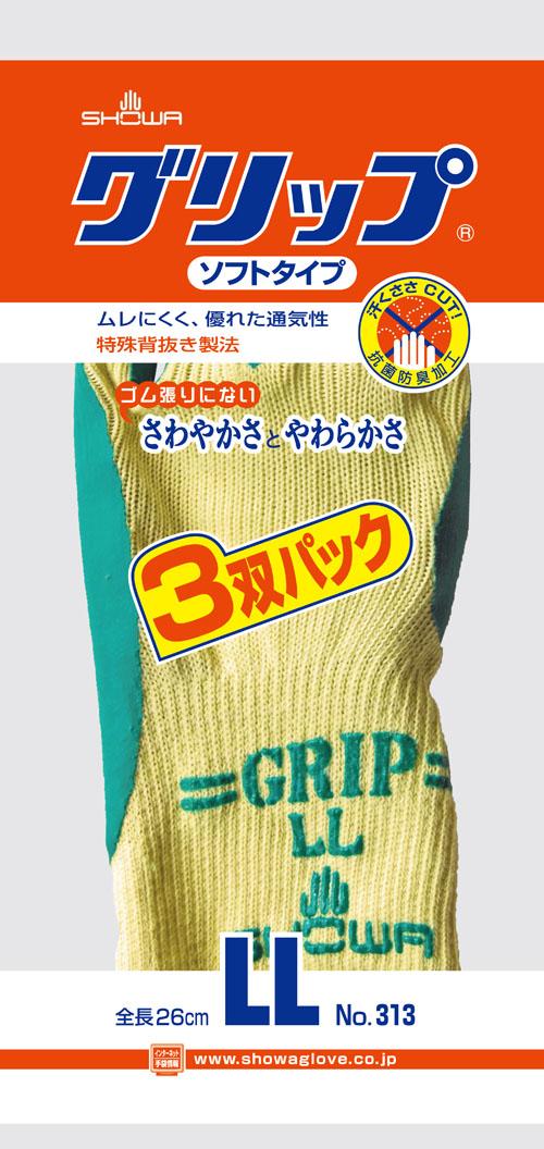 【送料無料】ショーワ SHOWA グリップソフト LLグリーン 3双パック×40個セット (4901792003247)