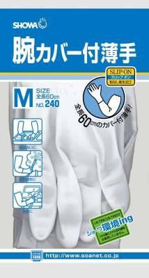 【送料無料】ショーワ SHOWA #240 腕カバー付薄手 M×60個セット (4901792024242)
