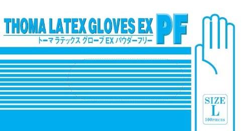 【送料無料】宇都宮製作 トーマ ラテックスグローブEX パウダーフリー L 100枚×20個セット (4976366004708)