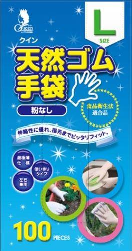 【送料無料】宇都宮製作 クイン 天然ゴム手袋  パウダーフリー  L 100枚×20個セット (4976366012093)