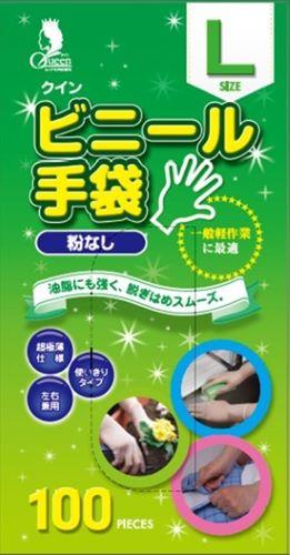 【送料無料】宇都宮製作 クイン ビニール手袋 パウダーフリー  L 100枚×20個セット (4976366012123)