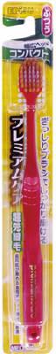 Ebisu高级关怀牙刷小型的普通3种安排(有1个赠品!)