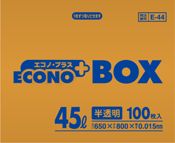 【送料無料】【ケース販売】【ゴミ袋】【日本サニパック】業務用ポリ袋 45L E-44 半透明 0.015mm 100枚×8箱