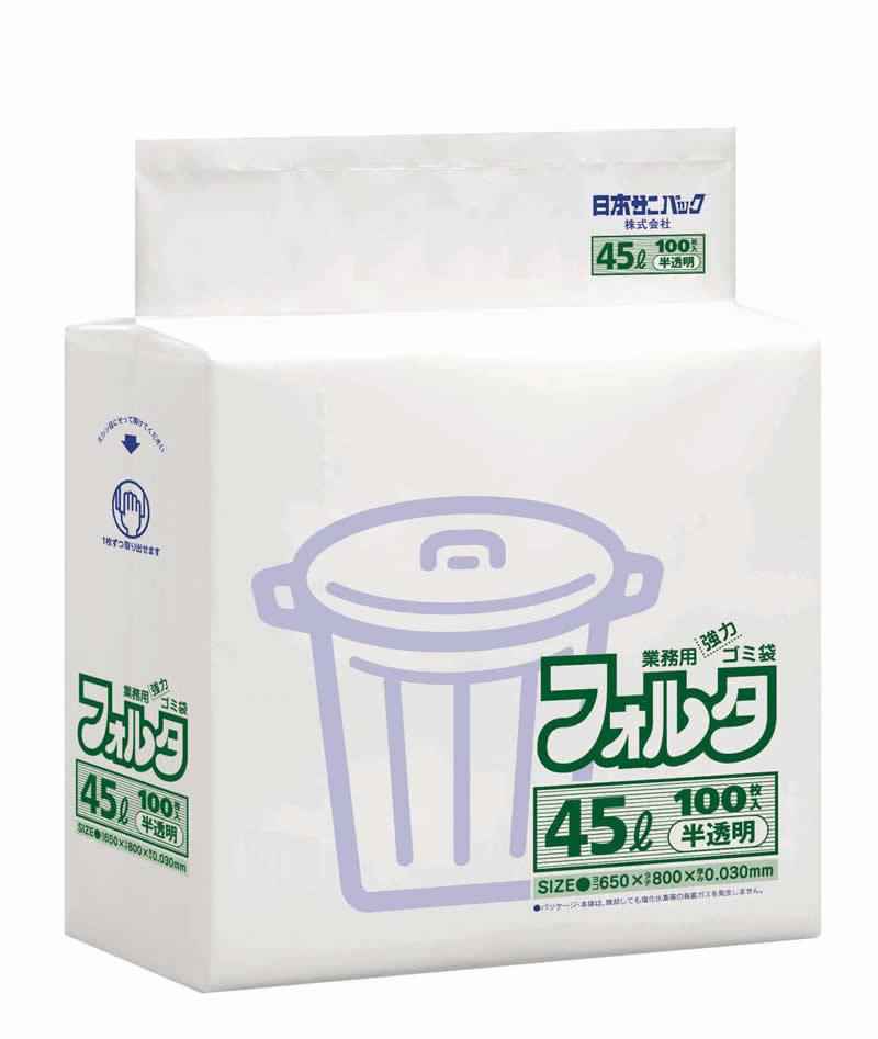 【送料無料】【ケース販売】【ゴミ袋】【日本サニパック】業務用ポリ袋 45L F-4H 白半透明 0.030mm 100枚×5パック