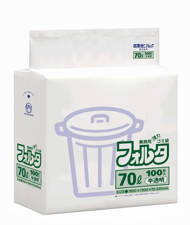 【送料無料】【ケース販売】【ゴミ袋】【日本サニパック】業務用ポリ袋 70L F-7H 白半透明 0.035mm 100枚×4パック