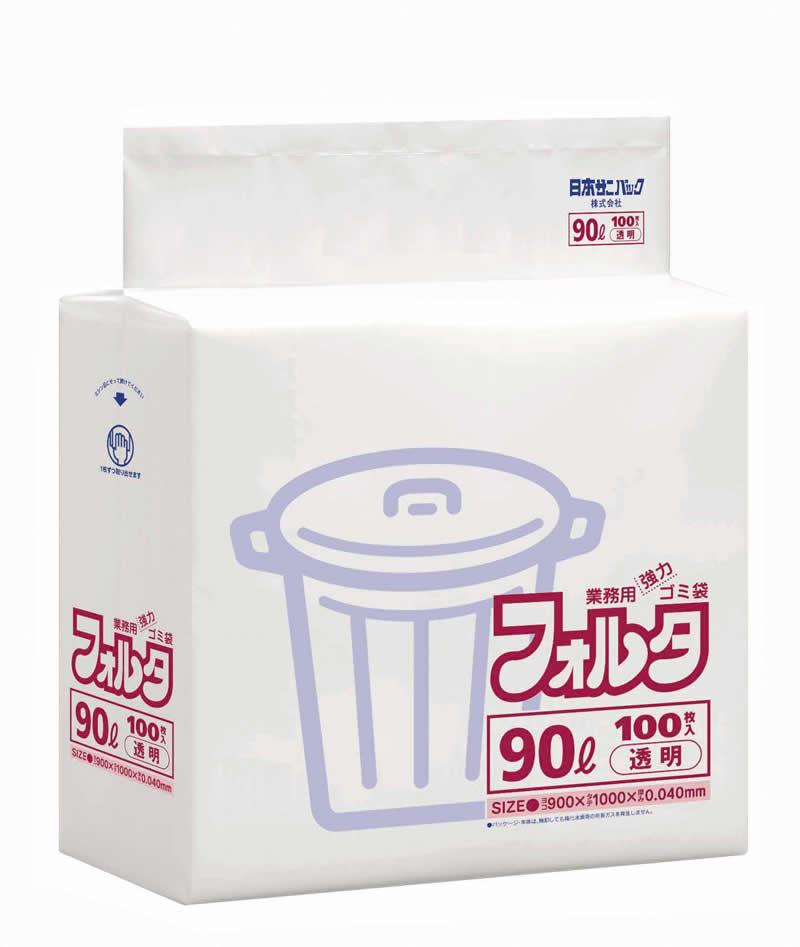 【送料無料】【ケース販売】【ゴミ袋】【日本サニパック】業務用ポリ袋 90L F-9C 透明 0.040mm 100枚×3パック