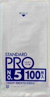 【送料無料】【ケース販売】【ゴミ袋】【日本サニパック】規格袋 5号 L-05 透明 0.030mm 100枚×80冊