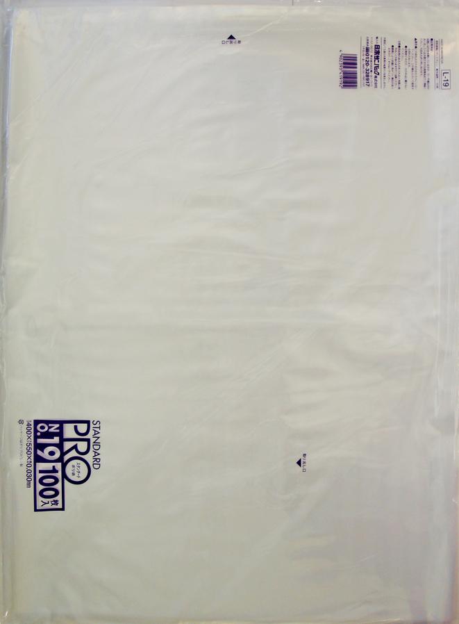 【送料無料】【ケース販売】【ゴミ袋】【日本サニパック】規格袋 19号 L-19 透明 0.030mm 100枚×15冊