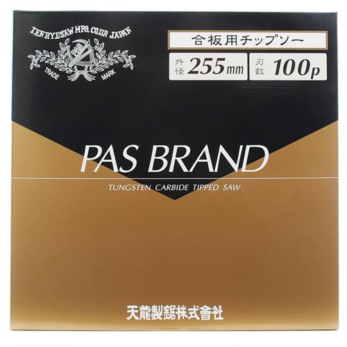 PAS 合板引き用チップソー 255X2.8X100P