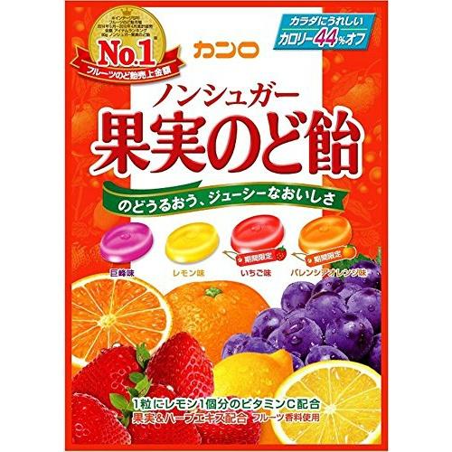 【送料無料】 カンロ ノンシュガー 果実のど飴×48個セット (4901351036723)