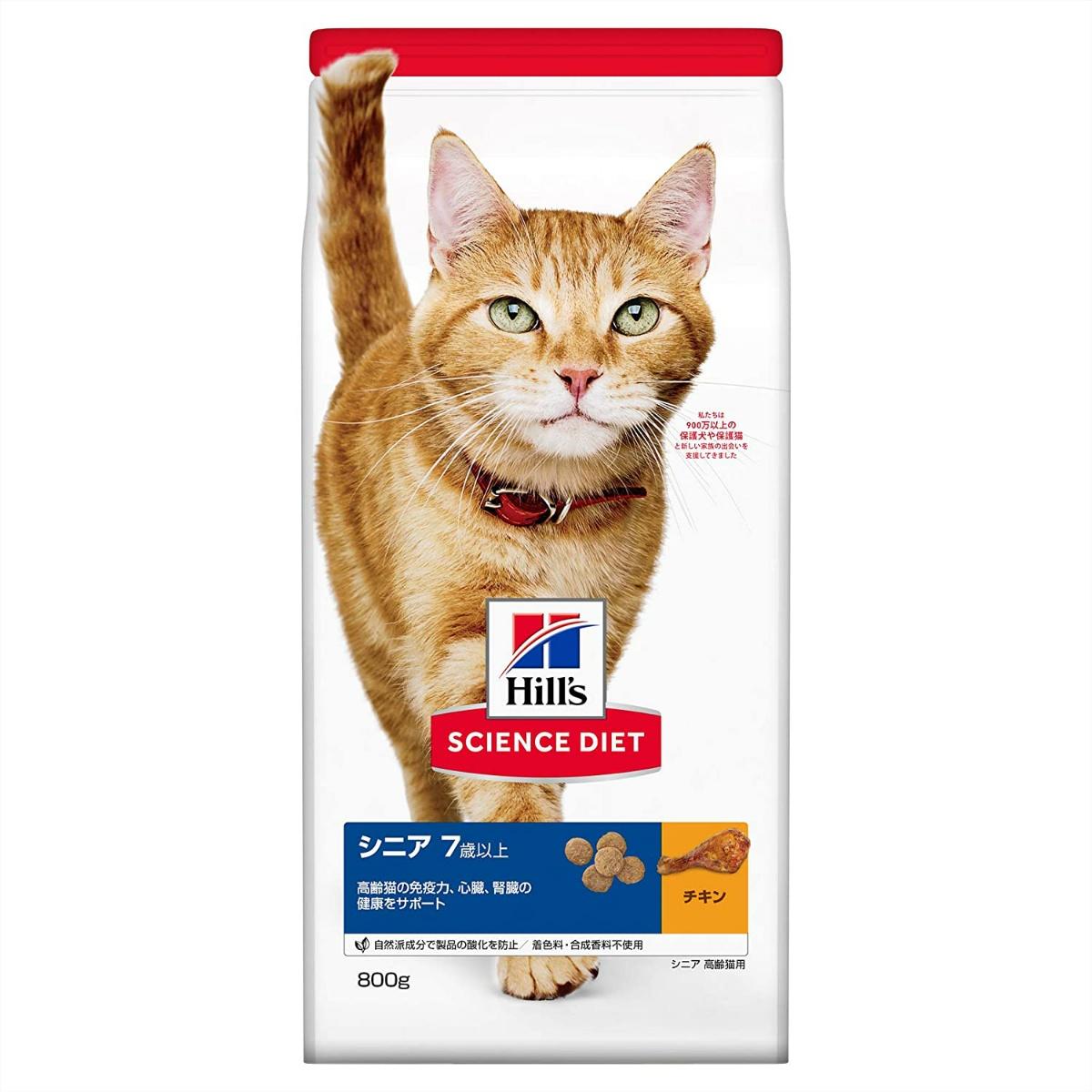 【送料込・まとめ買い×12個セット】ヒルズのサイエンスダイエット シニア 高齢猫用 7歳以上 チキン(800g)