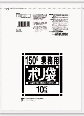 【送料無料】【ケース販売】【ゴミ袋】【日本サニパック】業務用ポリ袋 150L L-89 透明 0.030mm 10枚×20冊