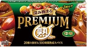 【送料無料】グリコ プレミアム熟カレー 中辛(160g)【2段熟カレー】×60個セット