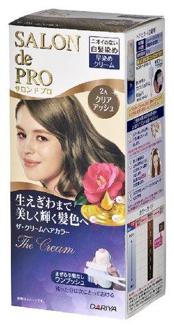 * The Salon de Pro cream hair color 2A