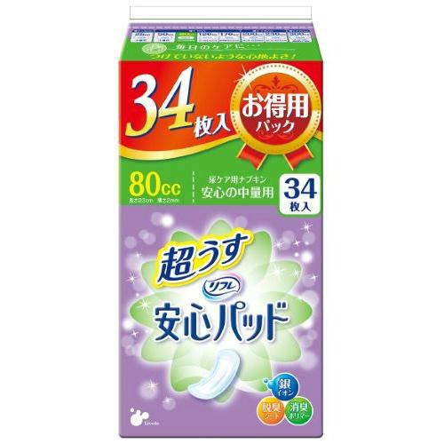 【送料無料】 リフレ 安心パッド お得用パック 80CC 34枚×12個セット (4904585017971)