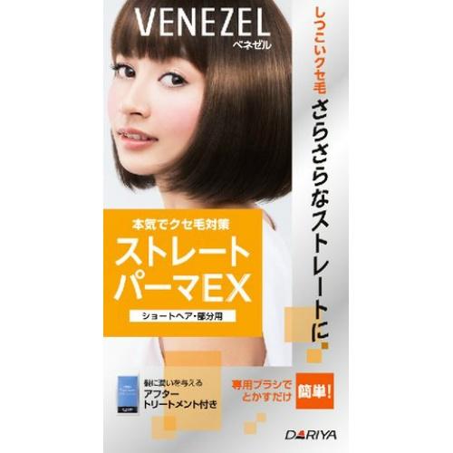 【送料無料】 ベネゼル ストレートパーマEX ( ショートヘア・部分用 )×24個セット (4904651011094)