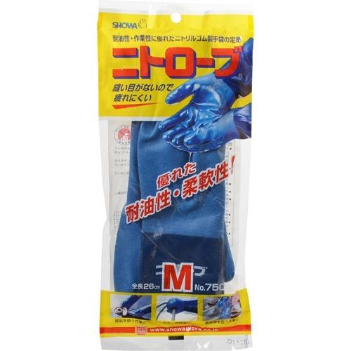 【送料無料】ショーワ SHOWA #750 ニトローブ M×120個セット (4901792074025)