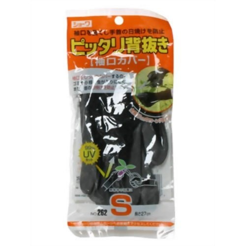 【送料無料】ショーワ SHOWA #262 ピッタリ背抜き 袖口カバー S×120個セット (4901792029162)