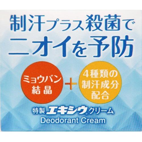 4987145200228 特製エキシウクリーム 30g デオドラント ジェル 東京甲子社 市場 在庫一掃売り切りセール クリーム あわせ買い2999円以上で送料無料