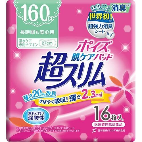 【送料無料】ポイズ 肌ケアパッド 超スリム 長時間も安心用 16枚 尿モレ・吸水ケア×24個セット (4901750807368)