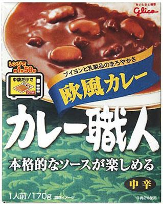 【送料無料】グリコ カレー職人 欧風カレー 中辛 170g×80個セット (4901005245112)