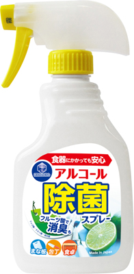 シュッとスプレーするだけで、かんたん清潔。 【あわせ買い2999円以上で送料無料】第一石鹸 キッチンクラブアルコール除菌スプレー本体(内容量:400ML) (4902050487052)