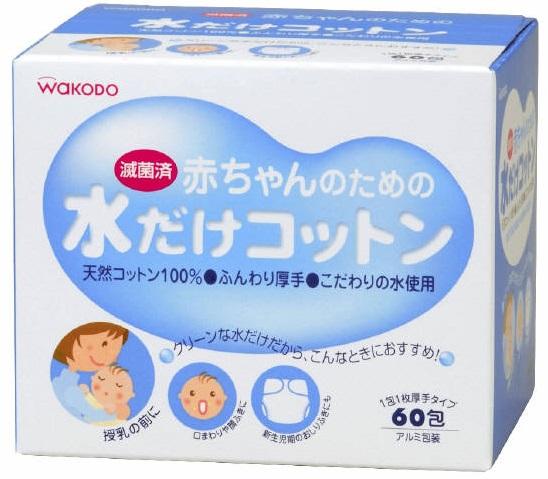 只有水和光堂婴儿棉 60 胶囊 (4987244145079)