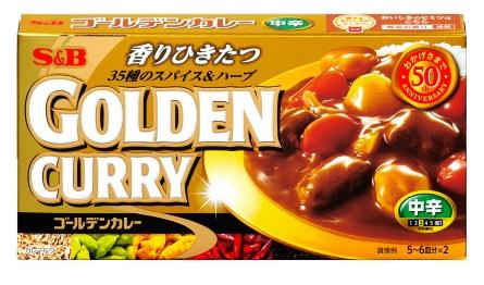 【送料無料】S&B ゴールデンカレー 中辛×60個セット (4901002133528)