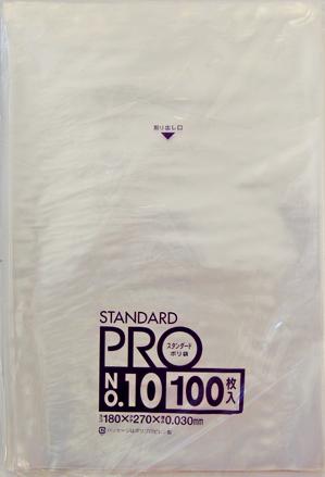 【送料無料】【ケース販売】【ゴミ袋】【日本サニパック】規格袋 10号 L-10 透明 0.030mm 100枚×30冊