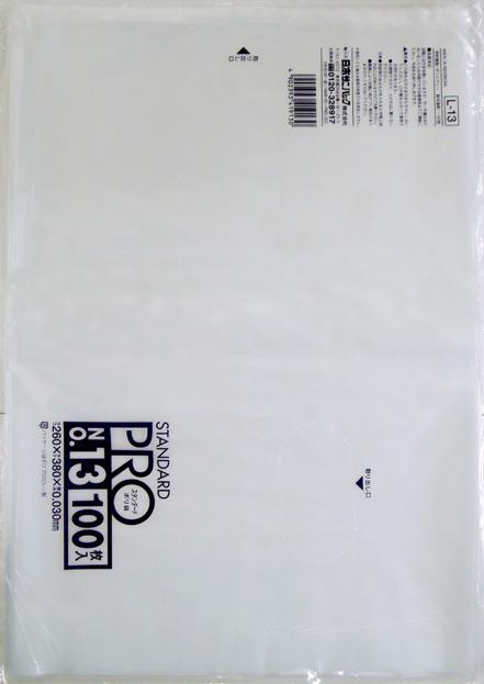 【送料無料】 【ケース販売】【ゴミ袋】【日本サニパック】規格袋 13号 L-13 透明 0.030mm 100枚×30冊