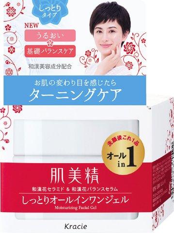 Kracie 皮肤 hadabisei 车削护理保湿霜 allinonegel 100 g (4901417621849)