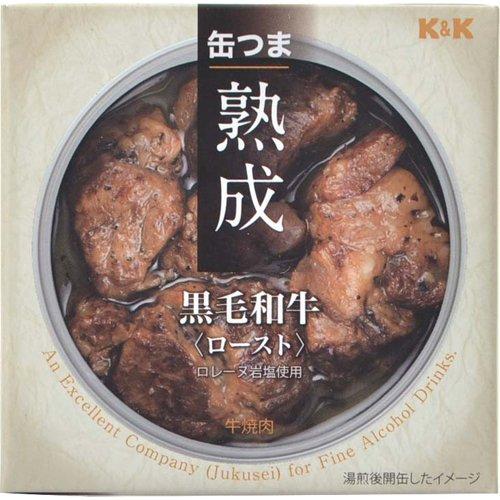 【送料無料】K&K 缶つま熟成 黒毛和牛 ロースト×12個セット (4901592908926)