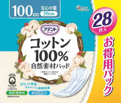 【送料無料】アテント コットン100%自然素材パッド安心中量大容量パック 28枚 尿モレ・吸水ケア×16個セット (4902011771992)