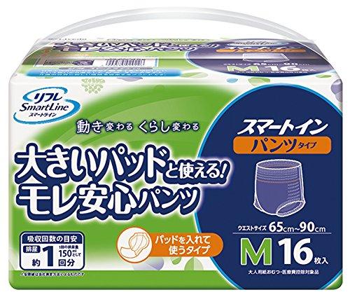 【送料無料】リフレスマートライン スマートインパンツタイプM16枚×8個セット (4904585017704)