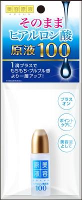 【送料無料】美容原液 ヒアルロン酸 原液100 Sサイズ 10ml×96個セット (4936201101412)