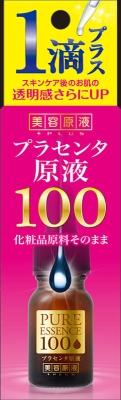 【送料無料】美容原液 プラセンタ原液 100  10ml×48個セット (4936201101436)