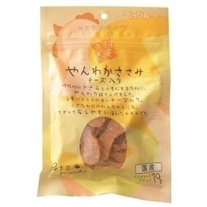 【チーズ・乳製品】 200g 北海道 10個セット カチョカヴァロチーズ 牧家 【代引き・同梱不可】