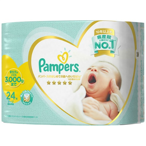 いちばん繊細なお肌に 無料サンプルOK 市場 いちばんの選択をしたいから あわせ買い2999円以上で送料無料 パンパース 4902430277471 SJ新生児小さめ24枚 はじめての肌へのいちばん