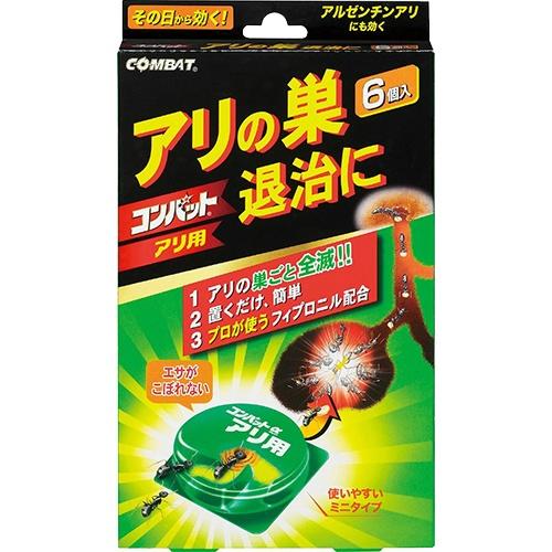 アリ用 コンバットα 6個入 は アリの習性を利用した2次効果で巣ごと退治する殺虫剤 アリ用です 固定テープ付きで お気に入り あわせ買い2999円以上で送料無料 アリ駆除 大日本除虫菊 購買 殺虫剤 アリ退治 縦にも貼れます 4987115351103