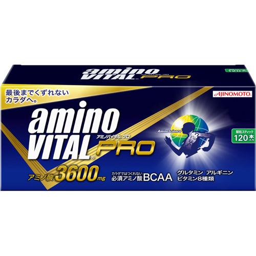 【味の素】アミノバイタル プロ 3600mg 120本入