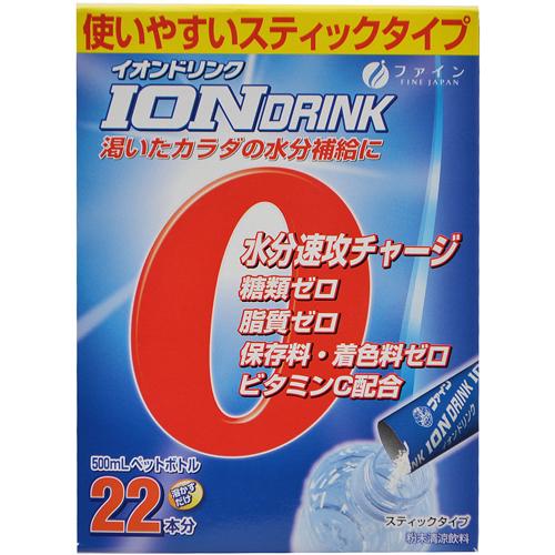 4976652007543 ファイン イオンドリンク 美品 スティックタイプ 3.2g×22包 スポーツドリンク あわせ買い2999円以上で送料無料 ソフトドリンク 清涼飲料 粉末タイプ 飲料 日本