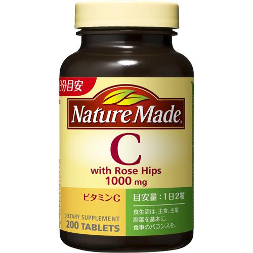 4987035265412 新作 ネイチャーメイド ビタミンC500 ファミリーサイズ 200粒 未使用品 ビタミンC全部 ビタミン類 あわせ買い2999円以上で送料無料 大塚製薬 ビタミンC