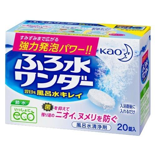 バス用品 4901301250506 あわせ買い2999円以上で送料無料 花王 翌日も風呂水キレイ 20錠入 買取 ふろ水ワンダー 豊富な品