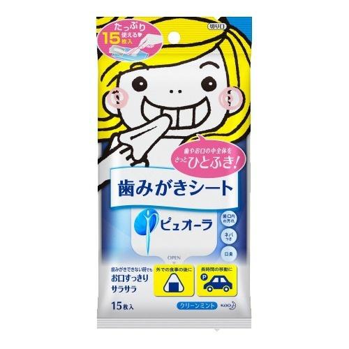 【送料無料・まとめ買い×9個セット】花王 ピュオーラ 歯みがきシート 15枚入