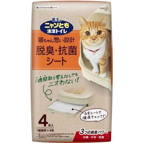 【送料込·まとめ買い×12個セット】花王 ニャンとも清潔トイレ脱臭·抗菌シート 4枚入